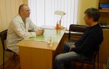 Лечение алкоголизма на дому самара лекарства таблетки от алкоголизма казахстан