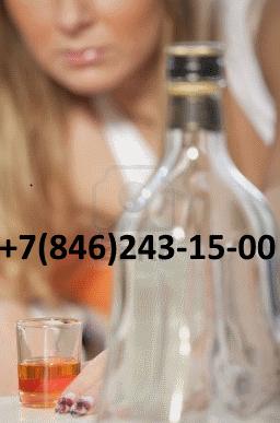 Лечение алкоголизма на дому самара характеризовался всплеском молодежного вандализма, алкоголизма, наркомании и проституции