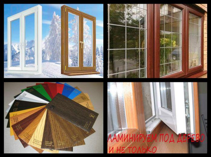 Продам.онлайн: окна.остекление балконов,лоджий.жалюзи. - pro.