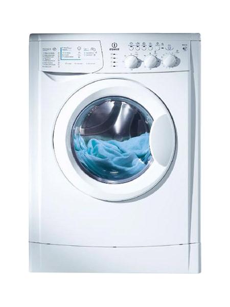 Ремонт стиральная машина indesit