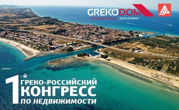 Апартаменты в греции лучше