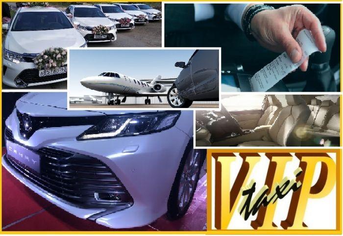 224f8782c369 Такси аэропорт Самара - Тольятти VIP-Комфорт Toyota Camry ...