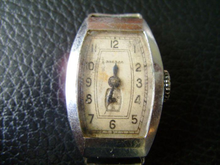 Самаре ссср продать часы в в марки часы ломбарде элитной