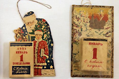 Елочные флажки ссср 2 копейки 1855 года стоимость