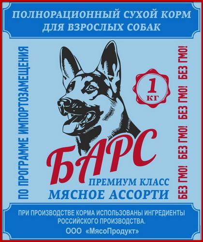Купить корм для собак в самаре