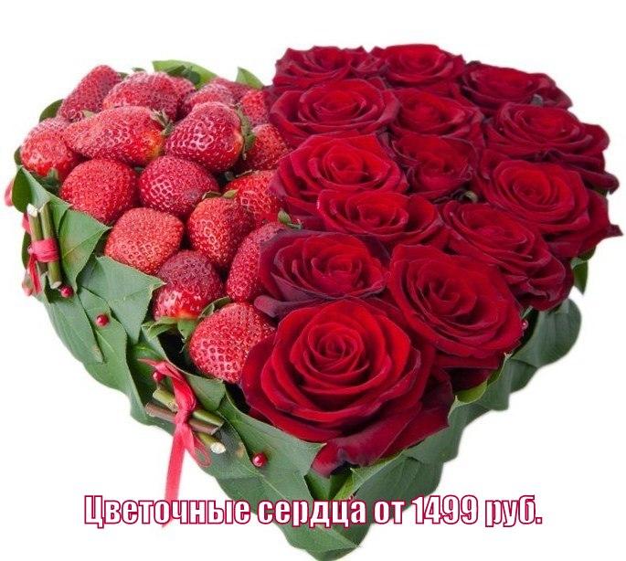 Доставка цветов по самарпе интимный подарок любимому мужчине
