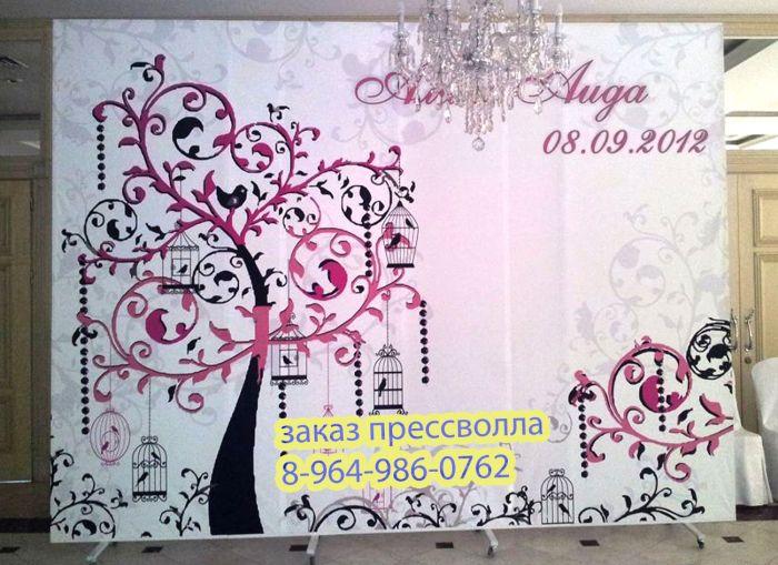 Баннер на свадьбу заказать